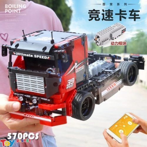 Xếp Hình Muscle Truck Mould King 15002 ( 839 pcs)