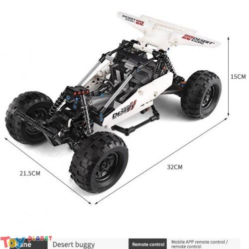 Xếp Hình Dersert Racing Mould King 18001 (394 pcs)